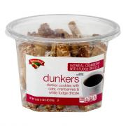 Hannaford Oatmeal Cranberry with Fudge Drizzle Dunkers