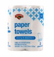 Hannaford Paper Towels Giant Rolls