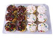 Hannaford Mini Gold Cupcakes with Confetti