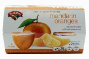Hannaford Mandarin Oranges with splenda