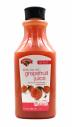Hannaford Ruby Red Grapefruit Juice No Pulp