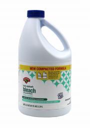Hannaford Low Splash Linen Scented Liquid Bleach