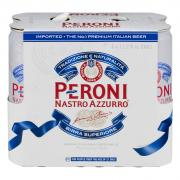 Peroni Nastro Azzurro Slim