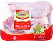 Shady Brook Farms Grade A Fresh Turkey Drumsticks