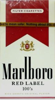 Marlboro Medium 100's Cigarettes