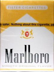 Marlboro Gold 72's Box Cigarettes