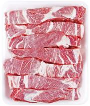 Hannaford All Natural Boneless Southern Style Pork Ribs