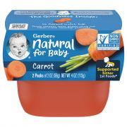 Gerber 1st Foods Carrot