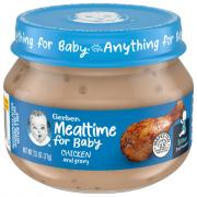 Gerber 2nd Foods Strained Chicken