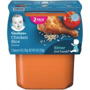 Gerber 2nd Foods Chicken & Rice