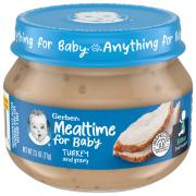Gerber 2nd Foods Strained Turkey