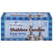 Yehuda Shabbos Candles
