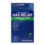 CareOne Gas Relief Softgels
