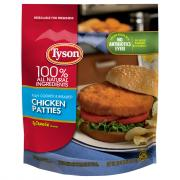 Tyson All Natural Chicken Breast Patties