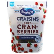 Ocean Spray Original Craisins