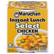 Maruchan Instant Lunch Select Chicken Soup Cup