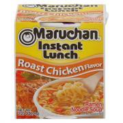 Maruchan Instant Italian Roast Chicken Soup Cup