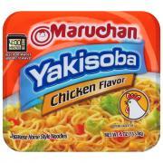 Maruchan Chicken Yakisoba Noodles