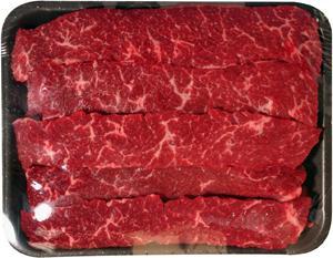 Beef Boneless Sirloin Tips