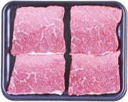 Beef Bottom Round Swiss Steak Thin Sliced