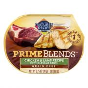Nature's Recipe Grain Free Chicken & Lamb Dog Food