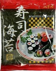 Yamamoto Yama Sushi Nori Wrappers (10 Per Sheet)