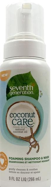 7th Generation Baby Foaming Shampoo And Wash Coconut