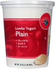 Hannaford Low Fat Plain Swiss Style Yogurt