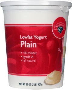 Hannaford Low Fat Plain Swiss Style Yogurt