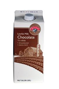 Hannaford 1% Low Fat Chocolate Milk