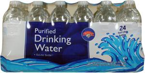 Hannaford Purified Drinking Water