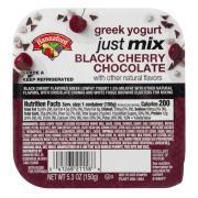 Hannaford Just Mix Black Cherry Chocolate Yogurt