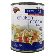 Hannaford Reduced Sodium Chicken Noodle Soup