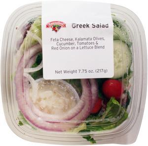 Hannaford Greek Side Salad