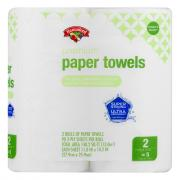 Hannaford Premium Mega Roll Paper Towels