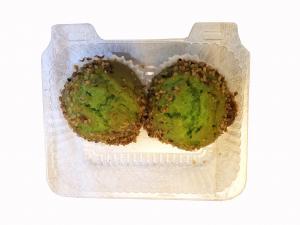 Hannaford Pistachio Muffins