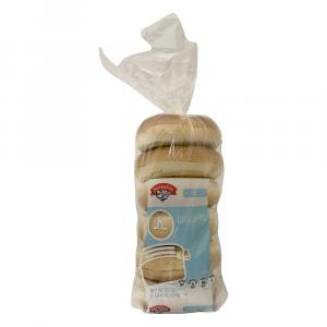Hannaford Plain Bagels