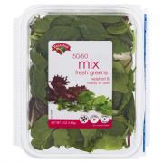 Hannaford 50/50 Salad Mix