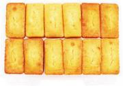 Hannaford Mini Corn Bread Loaves