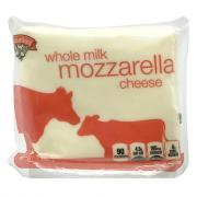 Hannaford Whole Milk Mozzarella Chunk Cheese