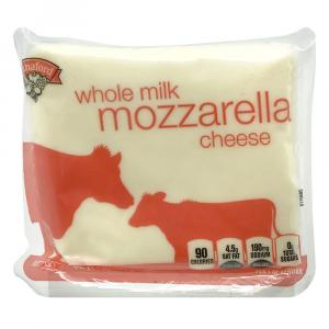 Hannaford Whole Milk Mozzarella Chunk Cheese