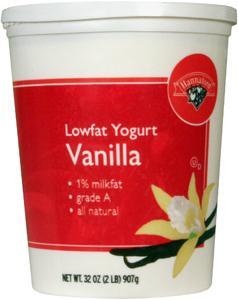 Hannaford Low Fat Vanilla Swiss Style Yogurt