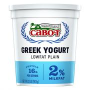 Cabot 2% Greek Style Lowfat Plain Yogurt
