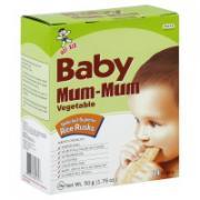Hot-Kid Baby Mum-Mum Vegetable Rice Rusks Snacks