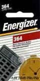 Eveready 364bp 1.5-volt Watch & Calculator Battery