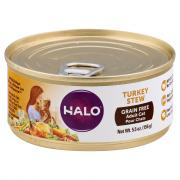 Halo Grain Free Turkey Stew Adult Cat