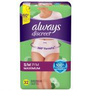 Always Discreet Small/Medium Maximum Underwear