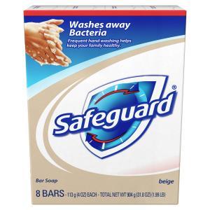 Safeguard Beige Bath Size Bar Soap