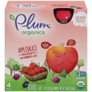 Plum Organics Mashups Beetbox Berry!