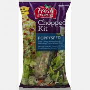 Fresh Express Chopped Poppyseed Salad Kit